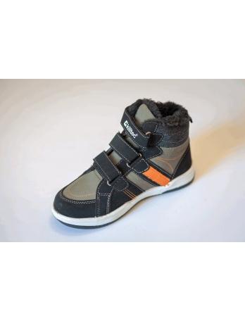 Детские ботинки Killtec