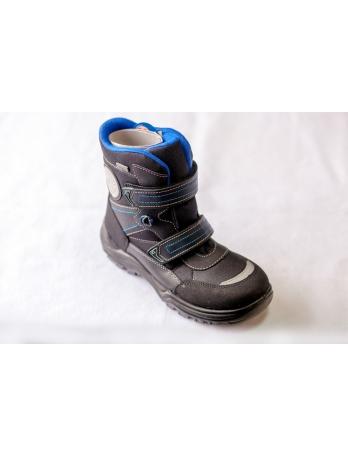 Детские ботинки Expedition на мальчика