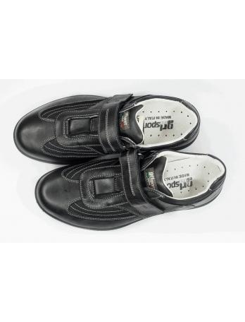 Спортивные туфли GriSport